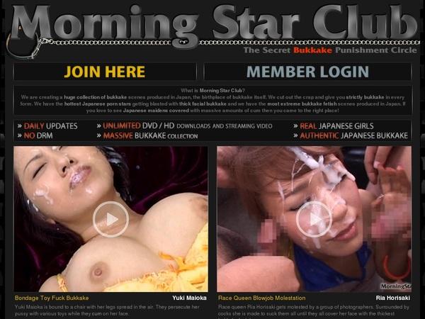 Morning Star Club Sets