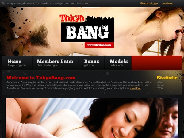 Tokyo Bang Full Episodes